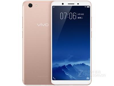 vivo Y71(4GB RAM/全网通)5.99英寸 1440x720像素 后置:1300万像素 前置:500万像素 四核 4GB