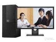 戴尔 OptiPlex 3050MT(i5 7500/4GB/1TB/2G独显/23LCD)