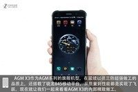 AGM X3(6GB RAM/全网通)专业拆机3