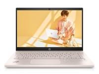 HP/惠普 星 14A系列 14英寸八代酷睿i7独显轻薄便携学生超薄笔记本电脑 王源限量定制珍藏签名版手提电脑