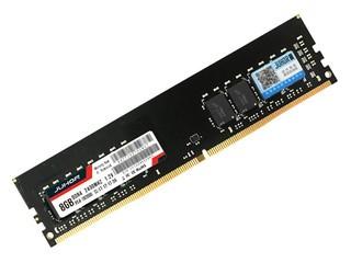 玖合8GB DDR4 2400