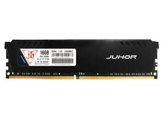 玖合16GB DDR4 2400散热马甲