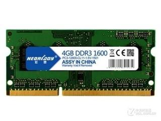 宏想4GB DDR3L 1600(笔记本)