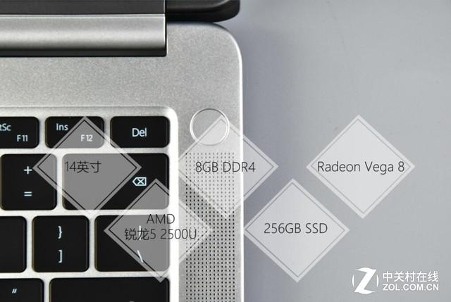 触控新体验 荣耀MagicBook触屏锐龙版评测