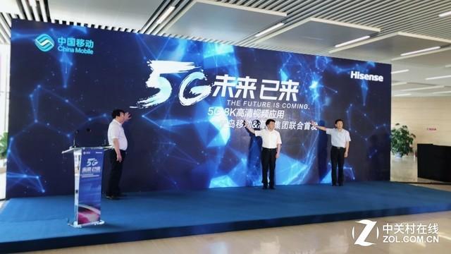超清搭配高速  海信移动联手推动5G-8K