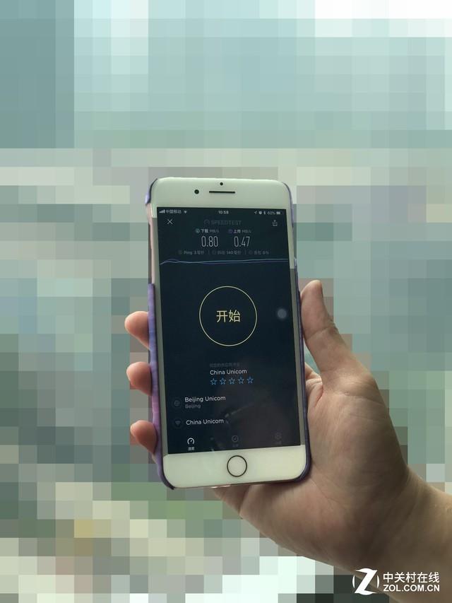 140平米该怎样部署WiFi 实测腾达MW5s套装