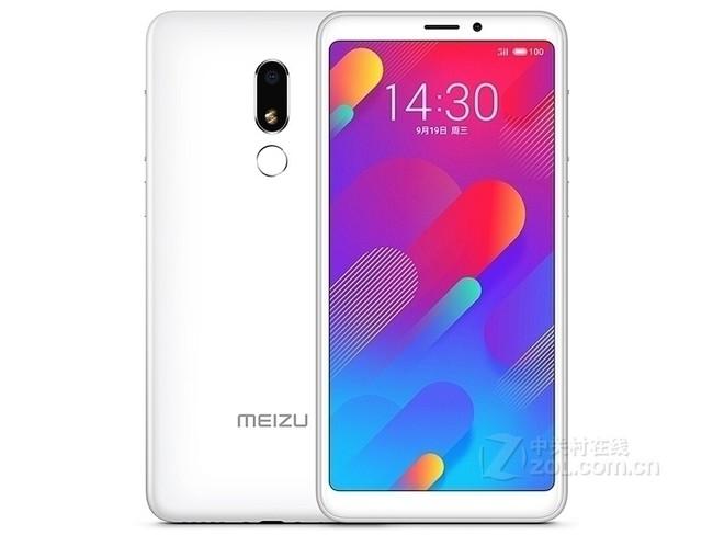 魅族(MEIZU) 魅族(MEIZU) 魅族V8手机 纯白 全网通3G+32G