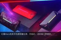 努比亚红魔Mars电竞手机(8GB RAM/全网通)发布会回顾5