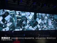 vivo NEX雙屏版(10GB RAM/全網通)發布會回顧2