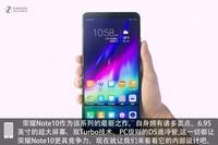 荣耀Note10(6GB RAM/全网通)专业拆机0