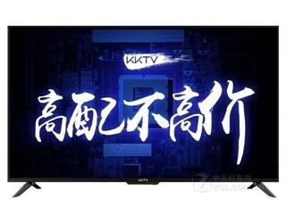 KKTV U50K5