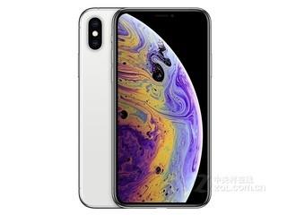 苹果iPhone XS(国际版/全网通)