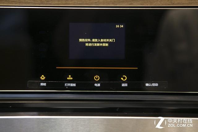 """返璞归""""蒸"""" 方太Z2M7家用电蒸箱深度评测"""