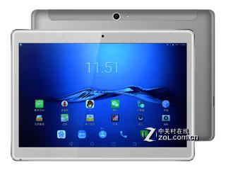 中柏EZpad M5(4GB/128GB)