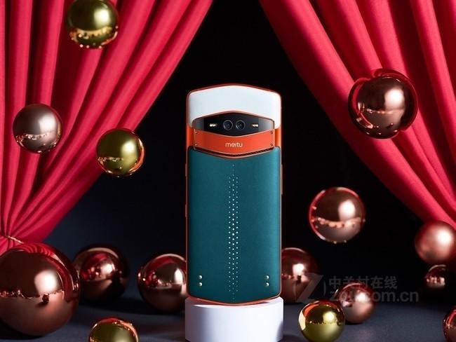 美图(meitu)V7 (MP1801) 赤霞橙光 智能美颜 全身美型 8+128G 双卡双待 全网通 手机