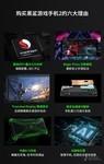 黑鲨游戏手机2(6GB RAM/全网通)产品图解1