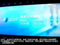 vivo X27(8GB RAM/骁龙675/全网通)发布会回顾3