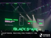 黑鲨游戏手机2(6GB RAM/全网通)发布会回顾3
