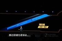 iQOO(12GB RAM/全网通)发布会回顾6