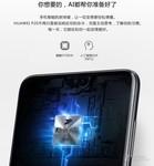 华为P20(全网通)产品图解7