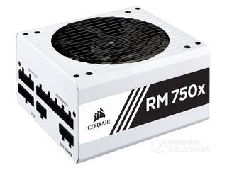 海盗船RM750x白色版
