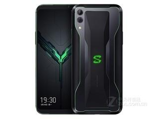 黑鲨游戏手机2(12GB RAM/全网通)