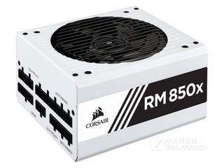 海盗船RM850x白色版