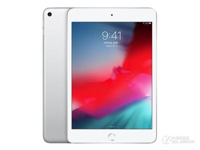 苹果 新款iPad mini 2019(256GB/WLAN版)询价微信18611594400,微信下单立减200