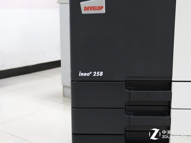 德国品质 德凡ineo+258彩色复合机评测