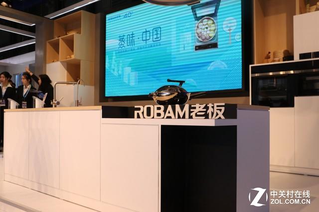 厨房也要高品质 老板新品油烟机亮相AWE