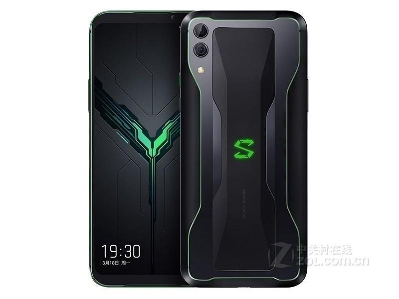 黑鲨游戏手机2(6GB RAM/全网通)