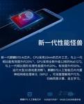 荣耀V10(4GB RAM/全网通)产品图解6