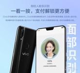 vivo Z3X(4GB/64GB/全网通)产品图解6