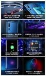 中兴AXON 10 Pro(8GB/256GB/全网通)产品图解1