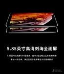 朵唯A55(4GB/64GB/全网通)产品图解1