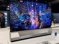 LG OLED88Z9