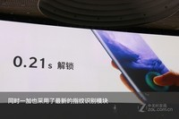 一加7(8GB/256GB/全网通)发布会回顾0