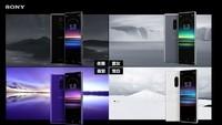 索尼Xperia 1(全网通)发布会回顾4