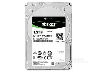 希捷Exos 10E2400 1.2TB 10000转 256MB SAS(ST1200MM0129)