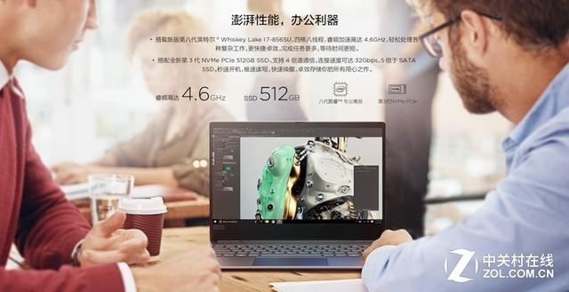 惊!联想扬天威6 Pro和S540笔记本双发
