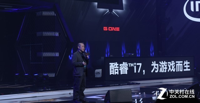 全球首款电竞一体机  iGame G-ONE发布