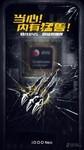 iQOO Neo(6GB/64GB/全网通)官方图2