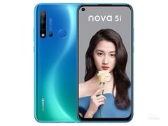 华为 nova 5i(6GB/128GB/全网通)图片