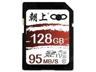 朝上SD卡(128GB/黑卡)