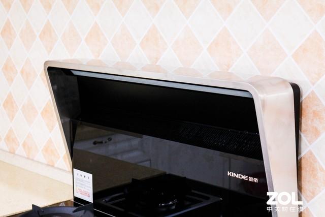 解读技术硬实力 金帝A900KX集成灶评测