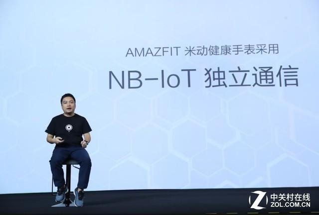 智能穿戴新时代 华米发布2款AMAZFIT旗舰新手表
