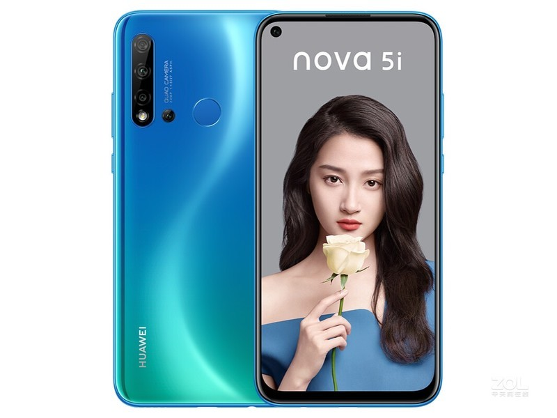 华为nova 5i(6GB/128GB/全网通)