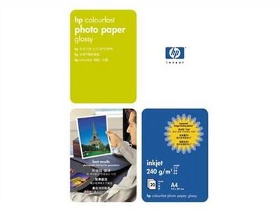 HP 超高级高光相纸 Q1951A A4幅面