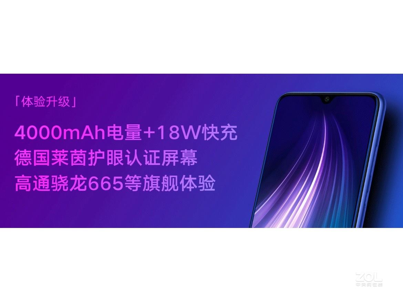 Redmi Note 8(4GB/64GB/全网通)评测图解产品亮点图片10