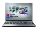 雷神 911Masterbook旗舰版(i7 9750H/16GB/512GB/GTX1650)